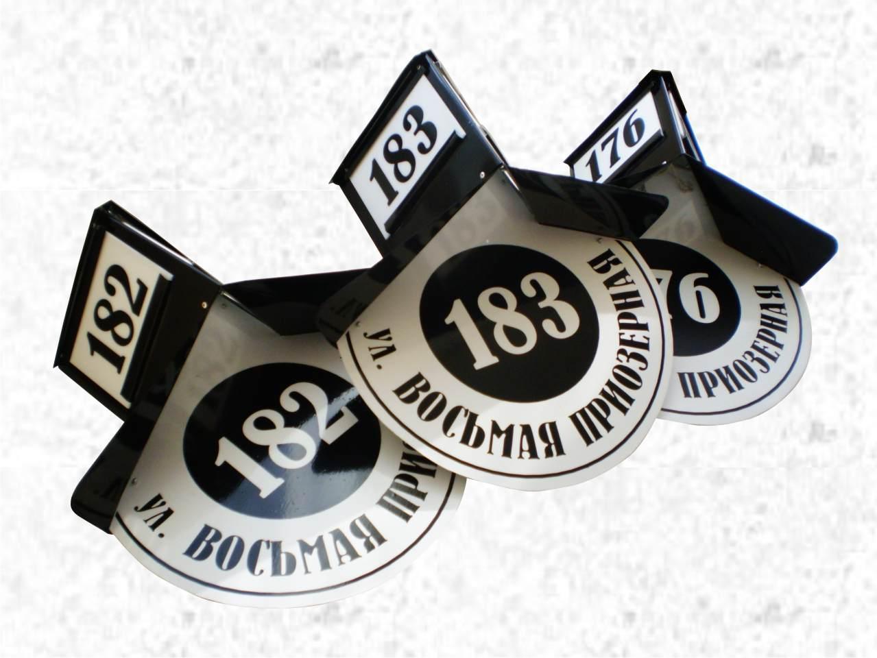 Таблички с номерами домов своими руками