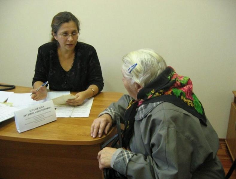 Трудовая пенсия по инвалидности порядок назначения